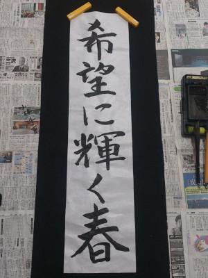 20123