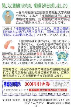 No_2td_sheet2