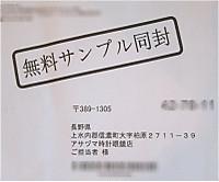 Img_9240800