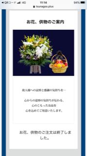 Image1_20200804171401