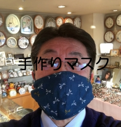 Photo_20200408171301